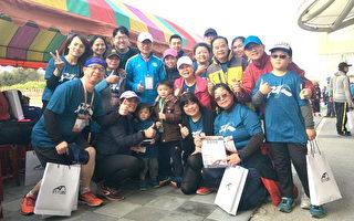 桃園市大觀盃全國馬拉松 26,408位參與