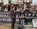 洛杉磯聲援香港國際人權日遊行 為自由而戰