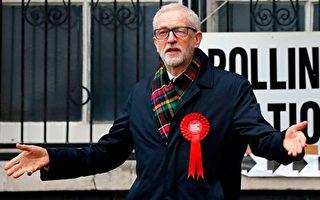 英国大选红墙倒塌 对美国民主党敲警钟