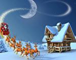 楊寧:炮製聖誕節起源謊言 中共用心險惡