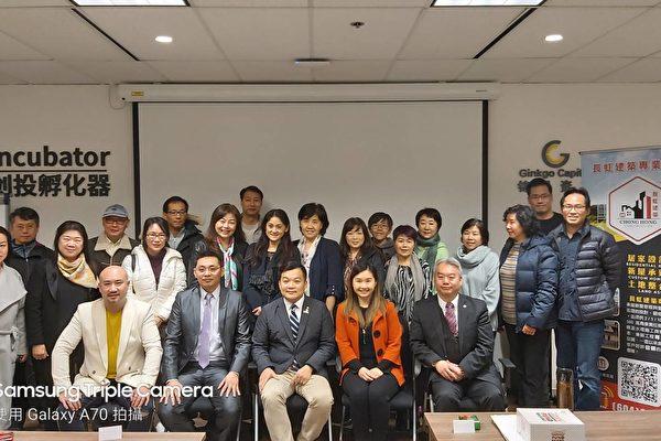 圖:長虹建築舉辦「法律諮詢」講座,解開華人對法律的缺乏與疑惑,令聽眾受益良多。圖為講座現場。(主辦方提供)