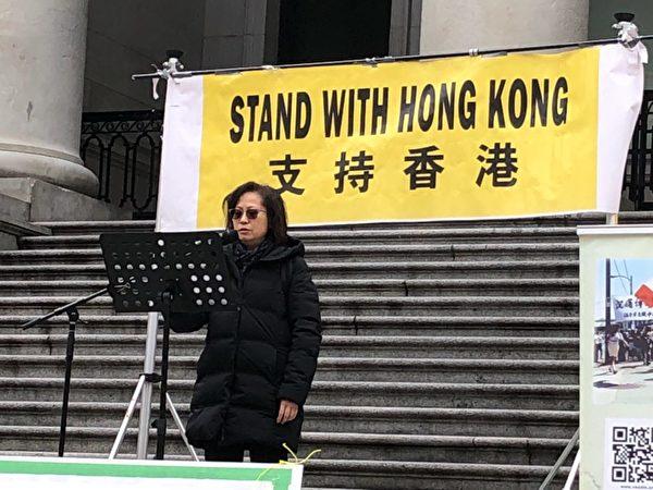 溫支聯代表Jeorgina Lam在集會中發言。