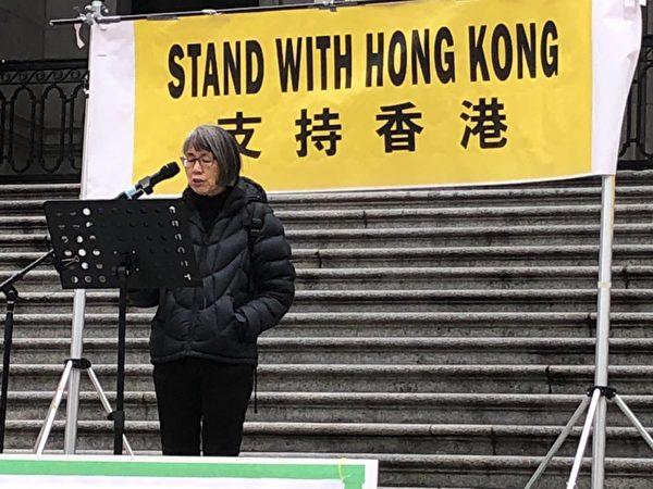溫支聯主席李美寶在集會中發言。