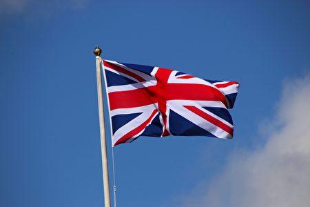 圖為英國國旗。
