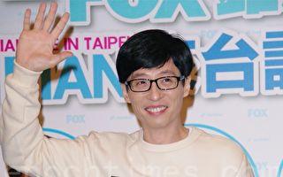 刘在锡捐款逾4亿韩圜 年末拿大奖与新人奖