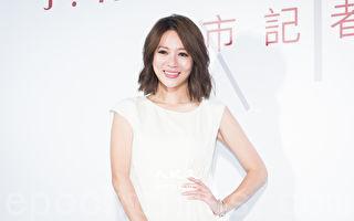 """高宇蓁认爱圈外男友 欣赏个性好""""谈得来"""""""