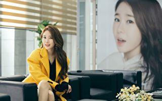 刘寅娜捐款1亿韩圜 帮助听障儿童