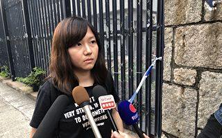 港少女被捕后遭性暴力 曾三度自杀未遂