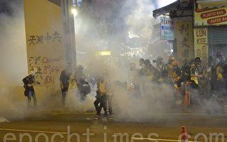 港警半年发1.6万枚催泪弹 港民谈恐怖经历