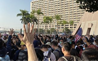 迁台数激增 港民提醒:中共花言巧语 一切都是谎言
