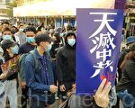 反送中運動周年 各界回顧並展望香港未來