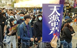 反送中运动周年 各界回顾并展望香港未来