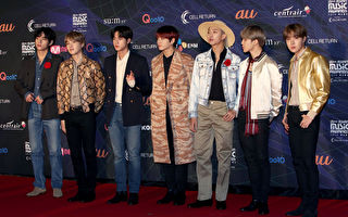 BTS attends 2019 MAMA