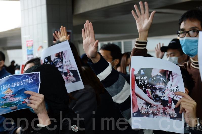組圖:12.5港民聚集中環和你Lunch