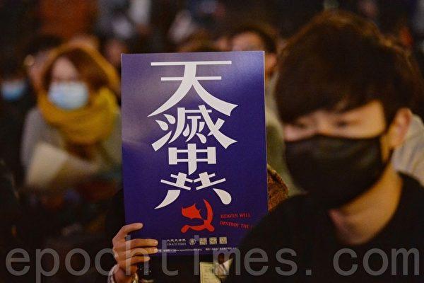 郭声琨见邓炳强 中共对付国人的手段频频在香港上演