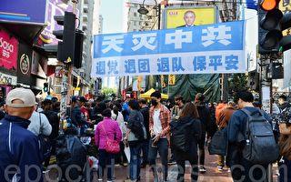 组图:80万人持标语同行 要求港府正视民意