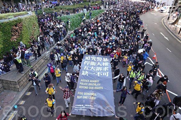 程曉容:林鄭進京述職 中南海如何收拾殘局