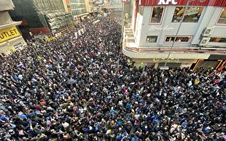 張曉明再提23條 港抗議者:將致中共覆滅
