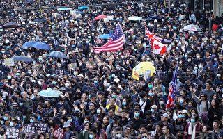 议员林卓廷:港人需凝聚社会力量 齐抗极权