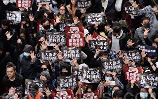 香港市民:我们已觉醒 不会再沉默