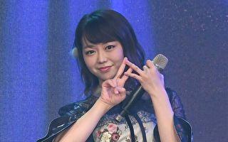 第一期生最后一人 峯岸南明年4月自AKB48毕业