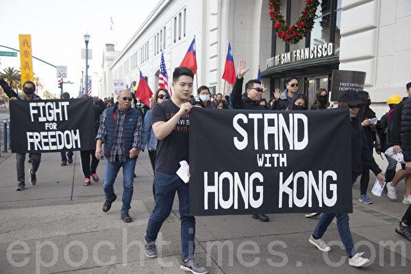舊金山灣區民眾人權日遊行 聲援香港抗爭
