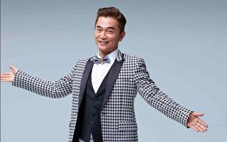 跨年首唱在台中 吴宗宪发豪语:收视王就是我