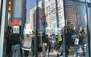 香港葵涌和你Lunch 靈活變陣避警濫捕