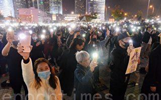 香港4.3万人出席6.12半周年集会