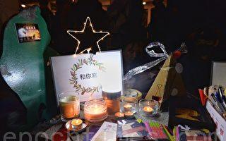港人給抗議者們寫聖誕卡:以後再慶祝