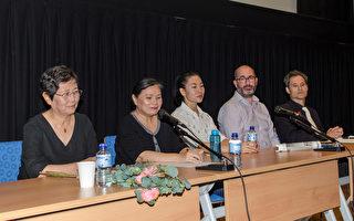 《求救信》引发西澳人关注中国人权