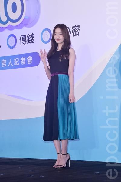 潤娥出席「Jello品牌代言人記者會」