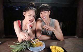 錦榮《王子3》將開播 帶隨行廚師再度啟程