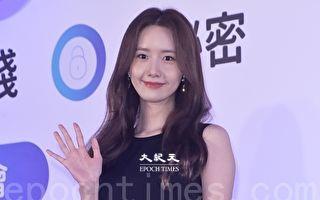 潤娥聊天群組搶頭香 少時團員祝俞利生日快樂