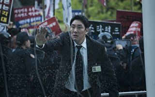 趙震雄演《黑計畫》揭弊案 改變從討論開始