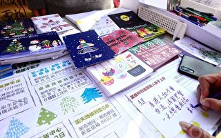 組圖:12.14港民「和你寫」送聖誕祝福