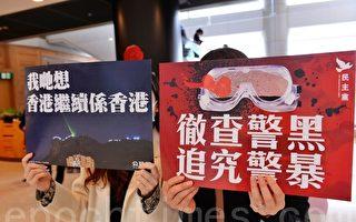 港男上海轉機遭遣返 反送中者個資疑流入大陸