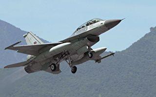 美公布軍售合約 含售台灣66架F-16V戰機