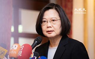 遭吴辱骂 蔡:台湾不能继续容忍这样的负面选举文化
