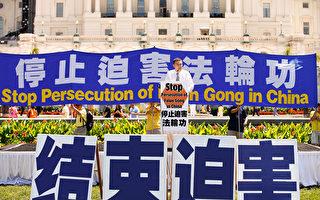 哈尔滨阿城区前政法委书记王云飞被举报