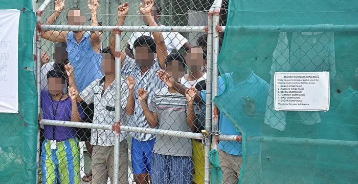 報告:境外難民審理3年耗澳政府12億