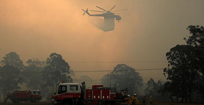 降溫困住山火煙霧 悉尼空氣污染跌破危險級別