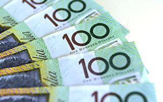 澳第二季度人均財富攀至新高 達52.2多萬澳元
