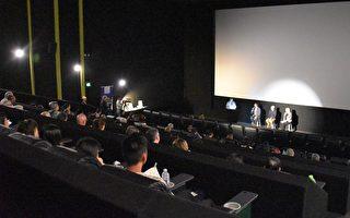 《求救信》布里斯本市首映爆满 民众吁遏制中共