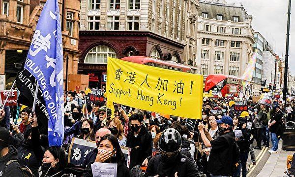 「與香港學生市民在一起」柏林舉辦抗議活動
