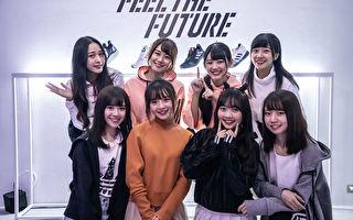 AKB48 Team TP團員 分享女孩穿搭小訣竅