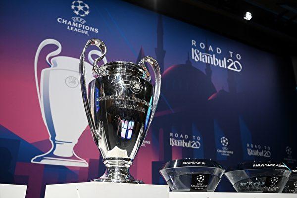 歐冠16強對陣:皇馬與曼城 利物浦碰馬競