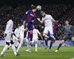 西班牙國家德比 巴薩同皇馬0:0握手言和