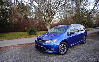 车评:为七人车充电 2019 Chrysler Pacifica Hybrid Ltd