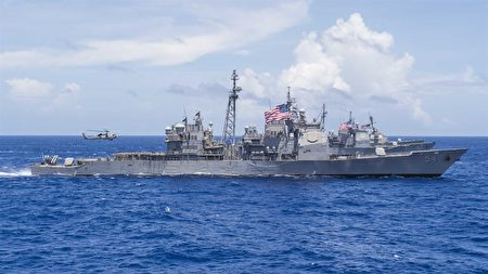 中共外交部表示,將拒絕美國艦船和軍機停靠香港的申請。美國軍事專家分析,中共這麼做,將會使得台灣與美國間的軍事關係提升。圖為美艦資料照。